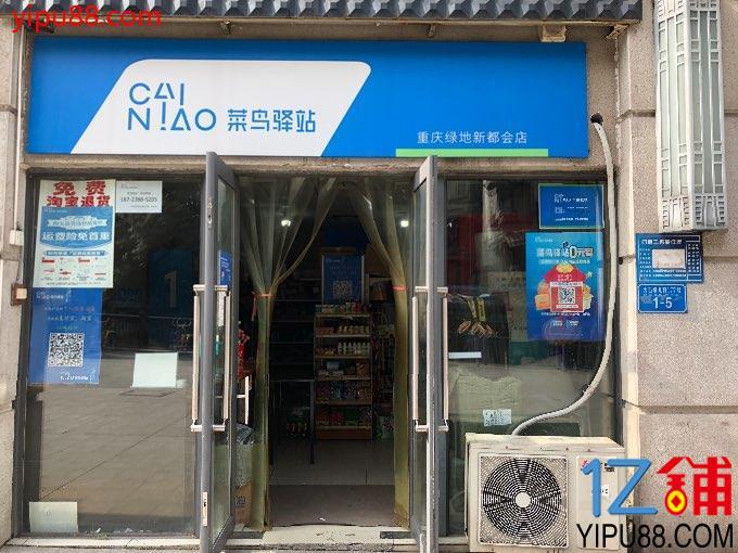大石坝小区入口40㎡菜鸟驿站+便利店转让