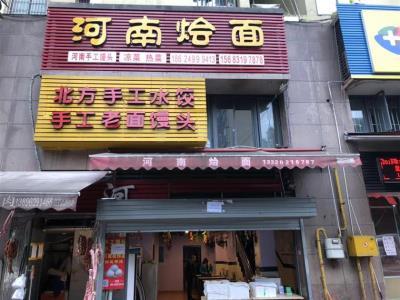 餐饮一条街三通餐饮店低价急转