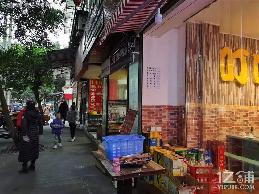 武侯区岔路口双开间餐饮店转让(带天然气)