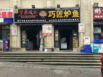轻轨站旁临街+外摆餐饮旺铺见钱就转