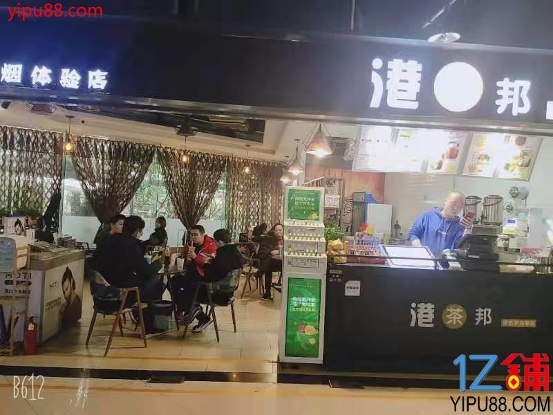 武侯红牌楼 大型商场 饮品店急转