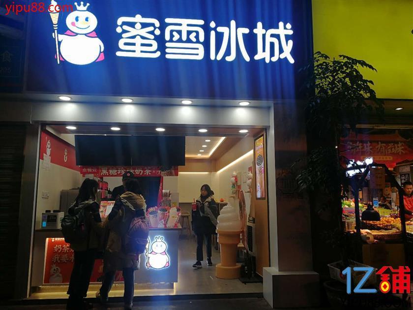 南城大道公交车站连锁奶茶店转让(可空转)