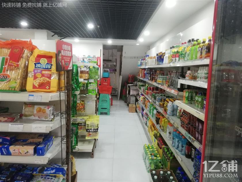 成熟社区临街盈利超市带茶楼转让