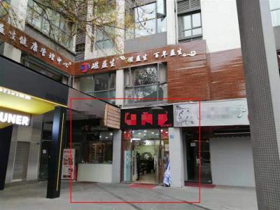 高新区天府三街  软件园+楼盘  全业态中餐馆优转