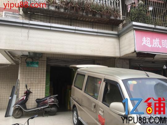 青龙正街 紫东苑156号附19号