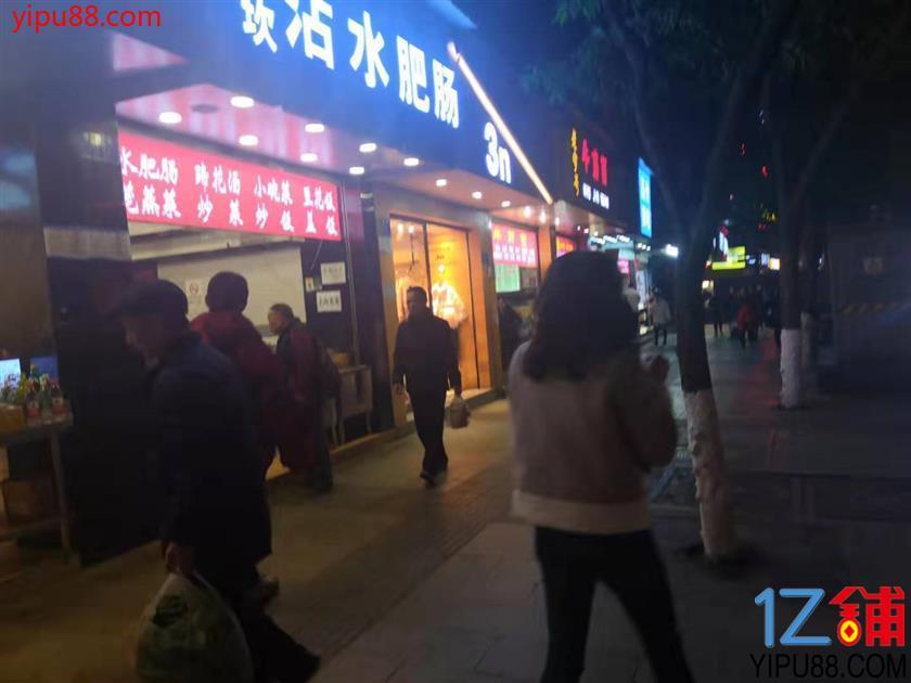 步行街80㎡三通餐饮店转让!