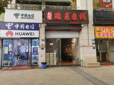 两个大型小区门口76平餐馆低价转让(可做任何行业)