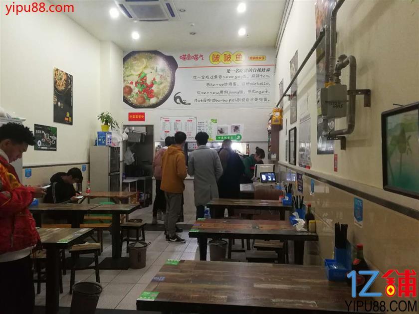 玖玺国际会展中心餐馆转让(三通)