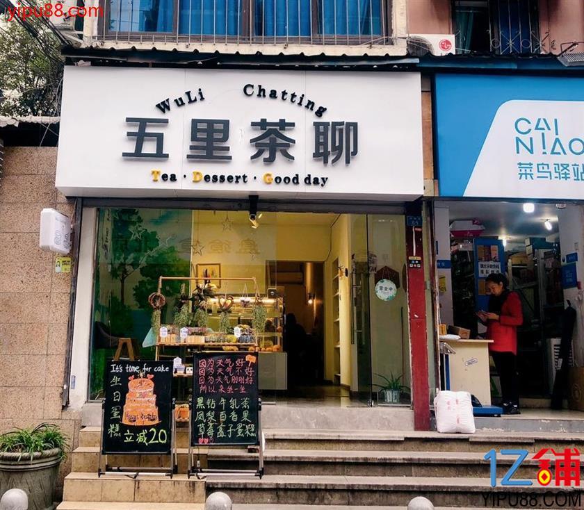 成华区339蛋糕甜品奶茶店转让
