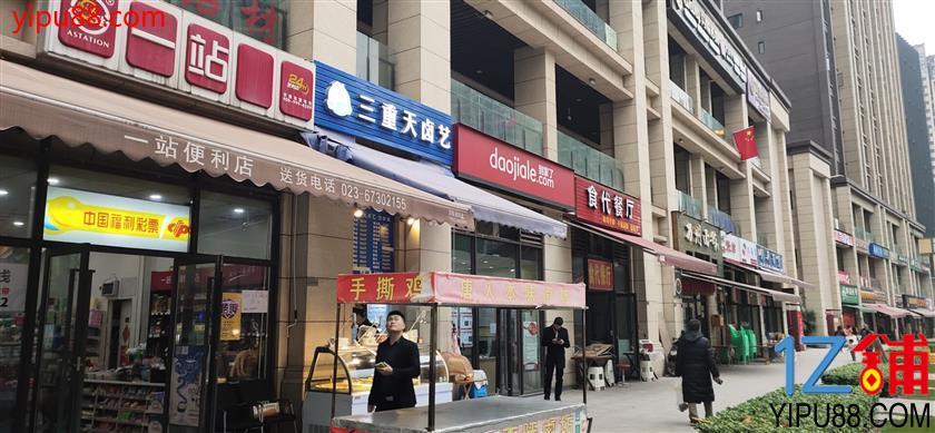 小区大门第一家日营业4000+便利店急转