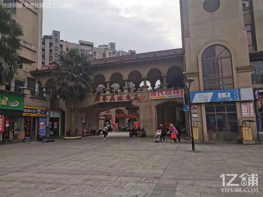 商业街小区门口第一家菜鸟驿站低价转让