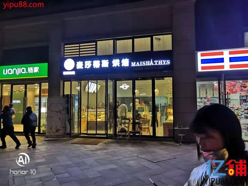 财大学区烘焙店+小区门口大开间烘焙店转让!