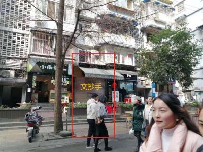 锦江  较场坝中街  三通  租金6000  旺铺优转