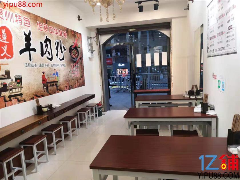 永辉超市旁23㎡餐饮店转让!!