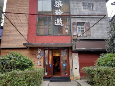 碧湘街公交站旁280㎡独栋门面空转(行业不限)!