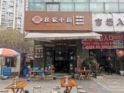 锦江区翡翠城 公交站对面 餐饮店转让