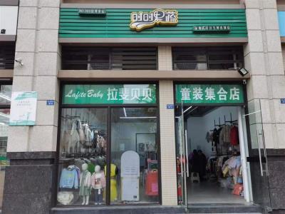 青羊区 地铁口 适合棋牌、生鲜超市、便利店、服装鞋包(可空转)