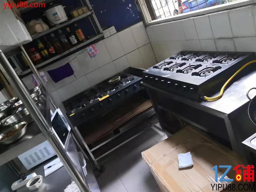 金牛 T字路口 适合任何餐饮  急急急转!!!(带天然气)