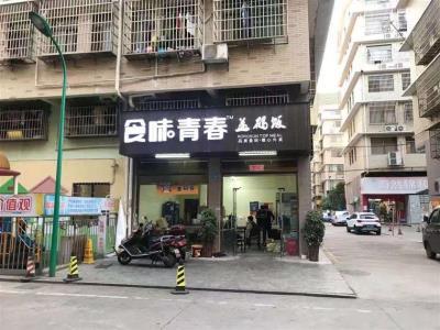 龙塘小区餐馆低价转让