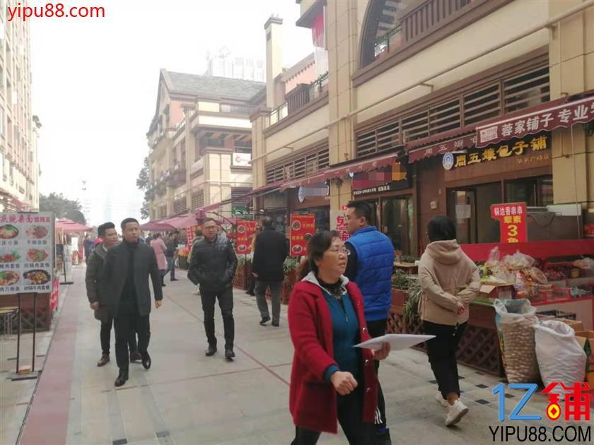 锦江 三通 已搭二层  全时段人流量  旺铺急转