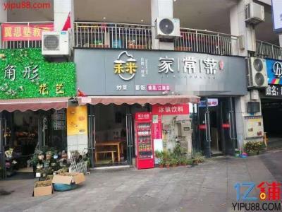 西正街盈利中餐厅9.8万急转