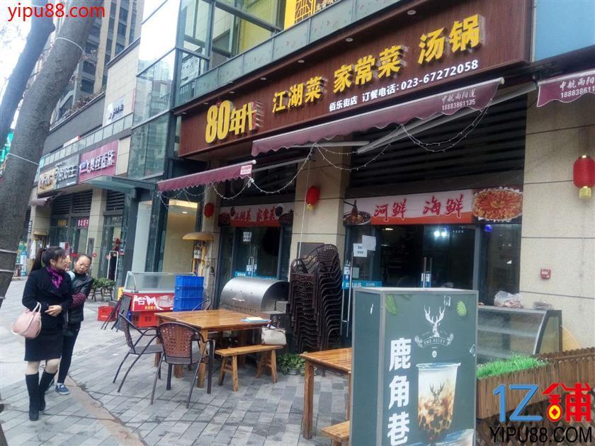 红旗河沟三通带坝子中餐店转让