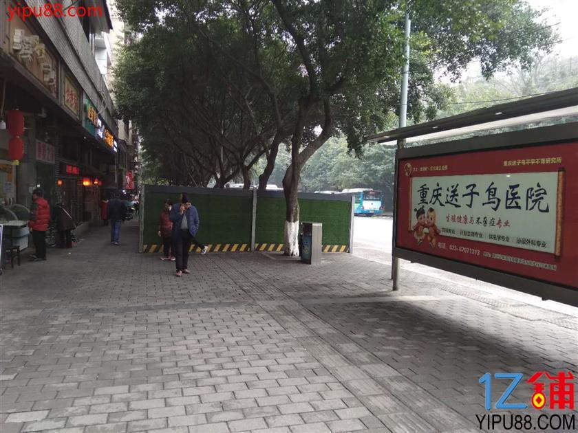 西南医院+公交车站旁38㎡餐饮店低价转让