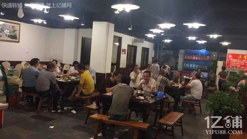 南坪270㎡ 三通+外摆区餐饮旺铺急转