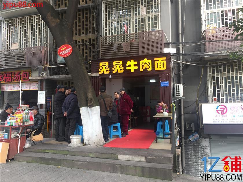 大坪龙湖D馆车站旁餐饮门面8.8万急转(可空转行业不限)