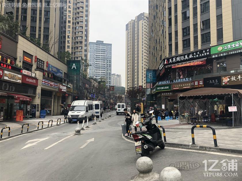 红旗河沟临街带坝子花店整转6.8万(可空转行业不限)