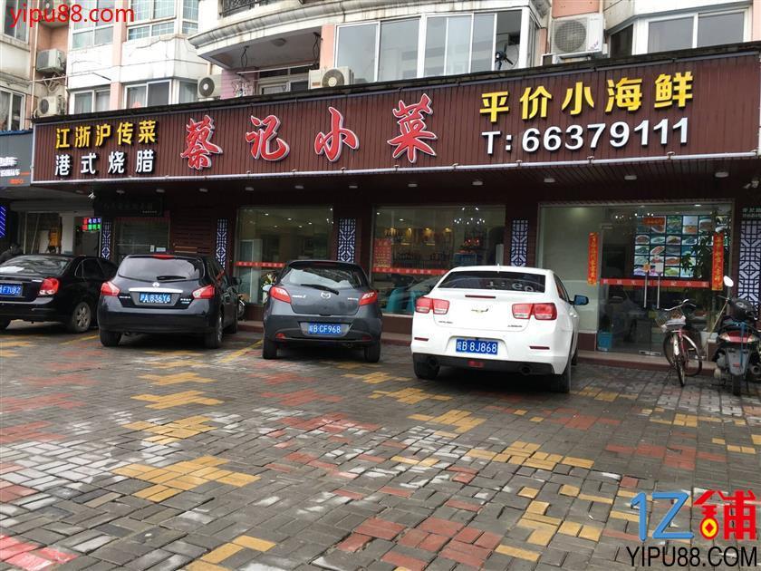沿街可停车  重餐饮转让(一房东)