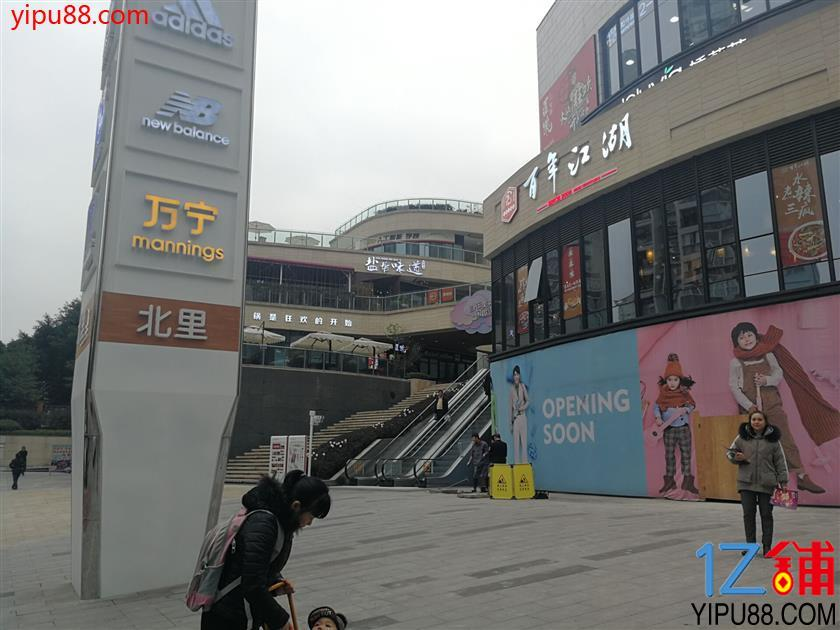公交车站旁89平米精装快餐店转让
