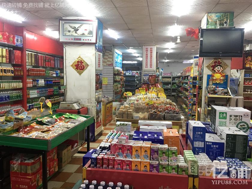 市中心十字路口180㎡经营十二年超市转让(营业额高)