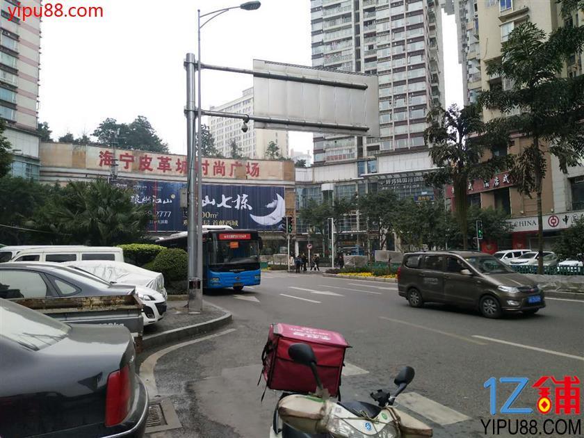 香港城公交车站餐馆2.5万急转