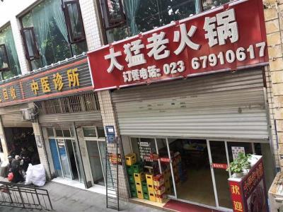江北南桥寺80㎡临街三通餐饮门面3.8万急转
