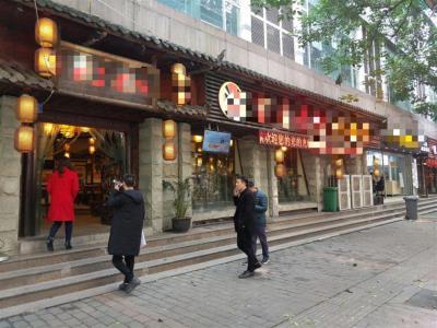 石桥铺餐饮街三通江湖菜馆急转