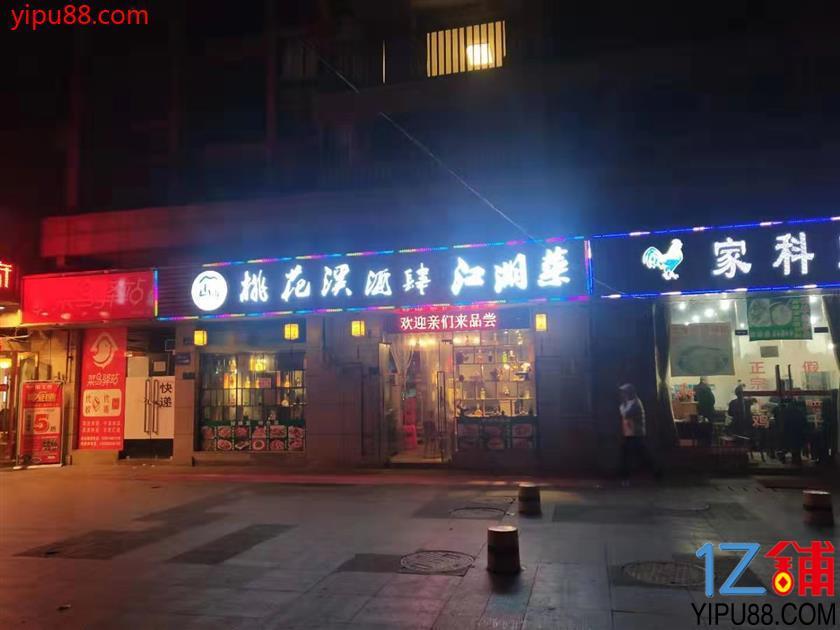 社区临街三通餐饮店急转