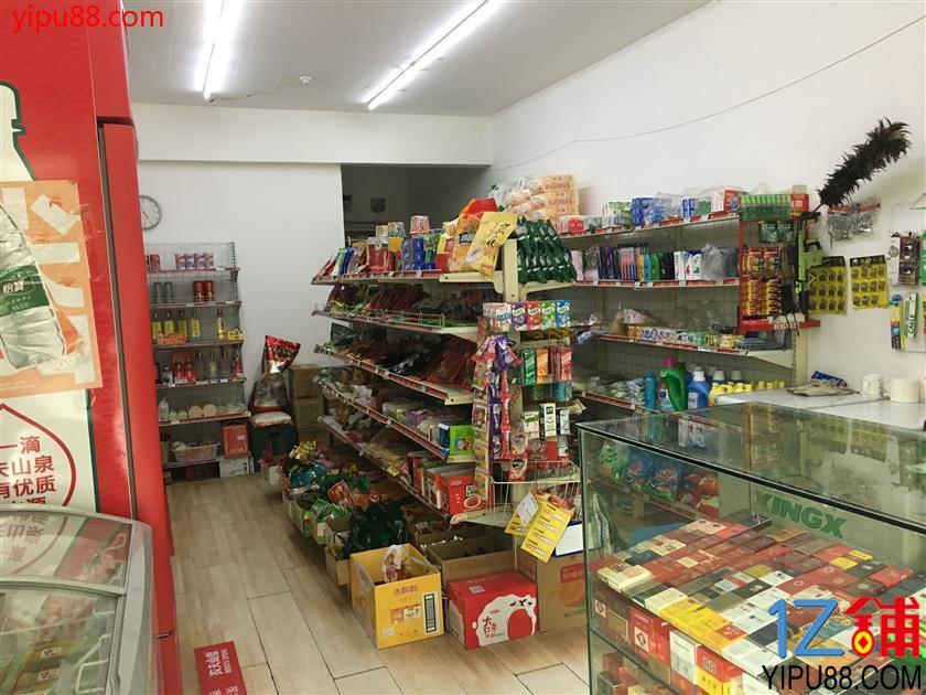 (转让) 佳禾苑一楼超市和机麻馆转让