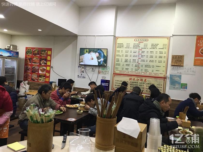 大型社区59m餐饮店转让(可外摆)