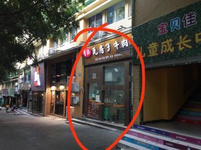 大型社区59m餐饮店4万转让(可外摆)
