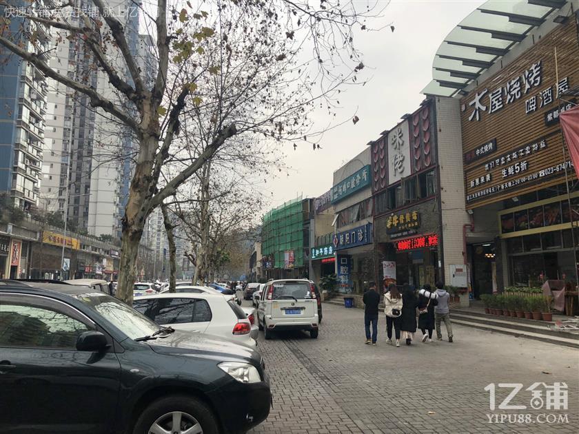 龙湖紫都城280㎡旺铺急转,行业不限