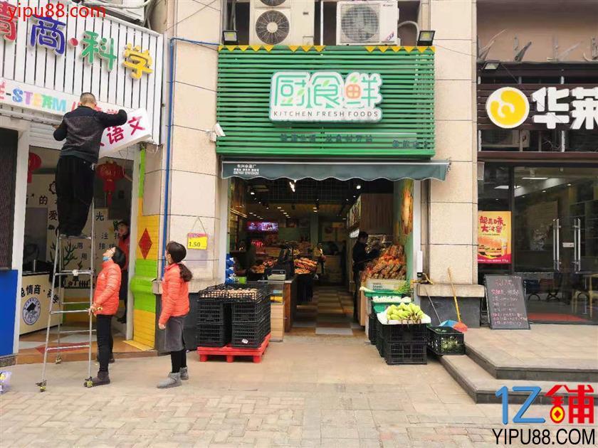 渝北大型社区生鲜超市转让