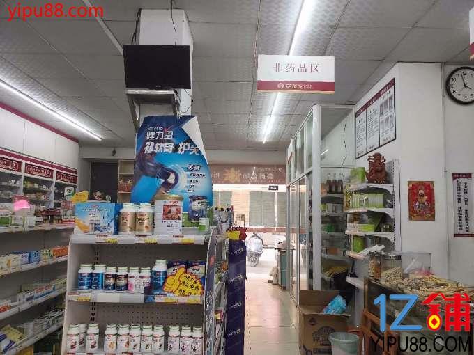 成熟小区门口65㎡品牌连锁药店转让(可空转,不能做餐饮)