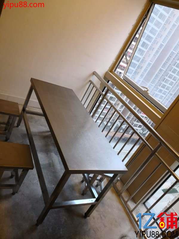 花果园兰花广场写字楼中央厨房转让