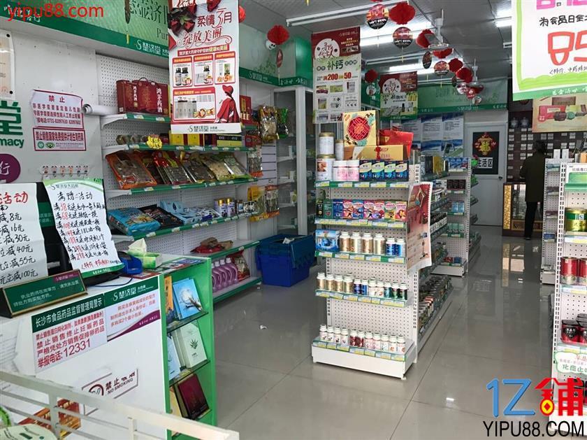 高档社区入口170㎡品牌药店转让!