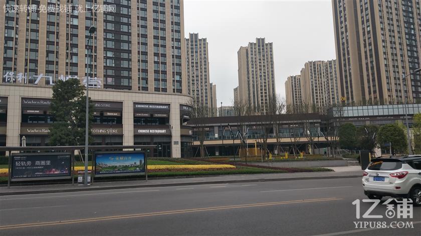 大型办公楼下厂区旁边餐馆转让(有大外摆,低价转了)