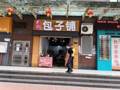 社区临街25㎡早餐店转让