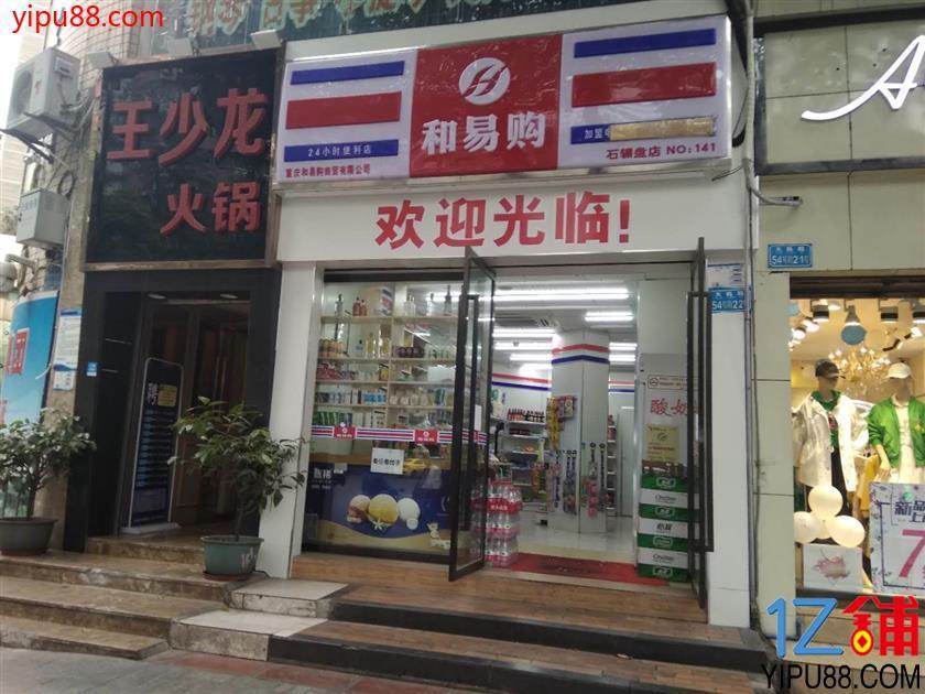 三岔路口50㎡便利店转让!(行业不限)
