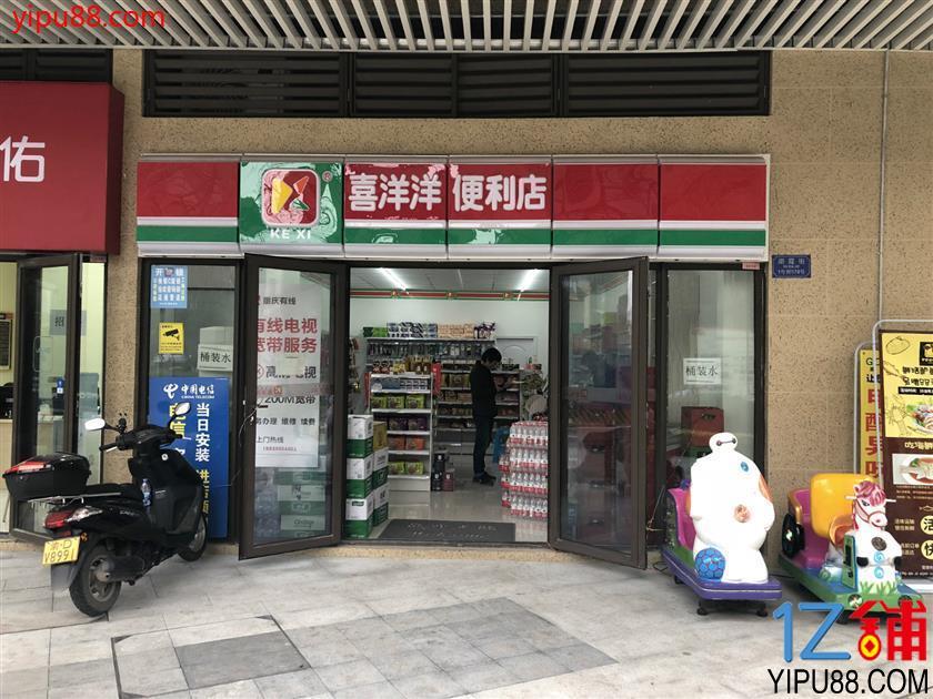 社区门口第一家便利店8.8万整转(可空转行业不限)