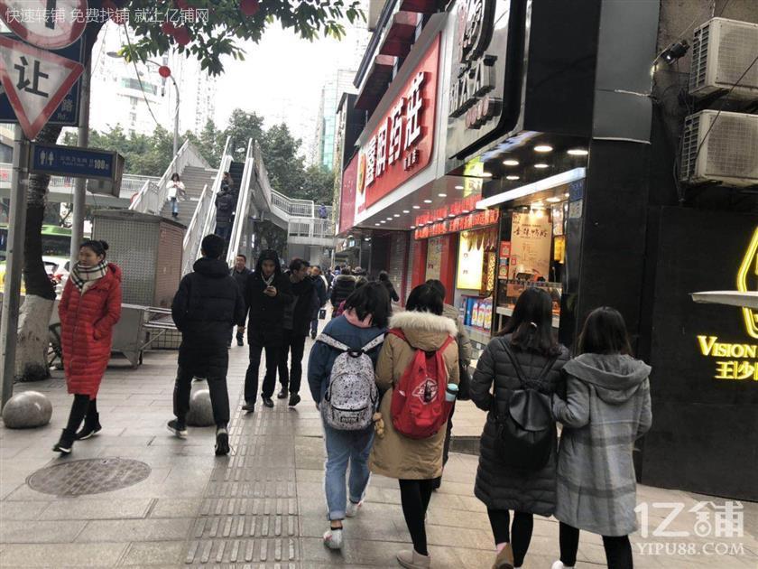 中学+写字楼步行街20m冷饮店转让